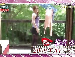 Funny;Pornstars;Japanese;18 Years Old;HD Videos Yuko Oshima sexy video scene