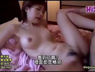 Amateur,BDSM,Blowjob,Cowgirl,Slave,Licking,Teens,Fetish,Handjob,Hardcore,Asian,Nice Ass,Wife,Japanese,Humiliation,Small Tits,JAV Humiliation of Japanese wife