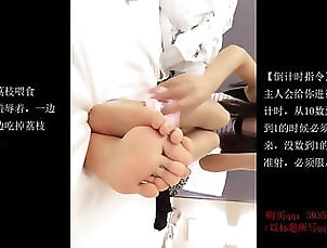 Asian;POV;Foot Fetish;Chinese;HD Videos;Dildo;Footjob;High Heels;Slave;Humiliation Chinese command control precision,...
