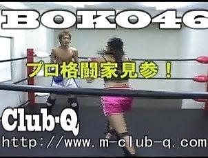 Asian;Hardcore;Japanese;Sport;Kicking;Punching BOKO46